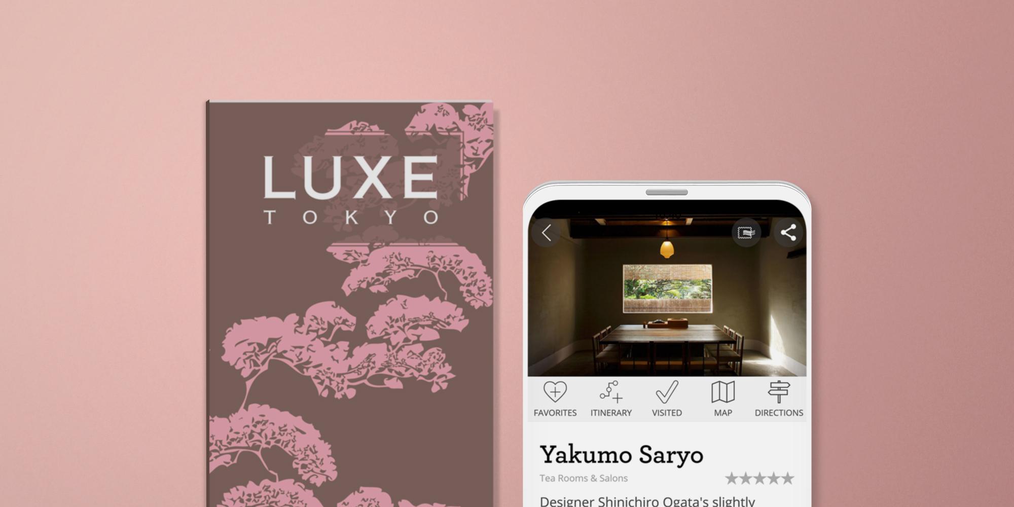 Tokyo print guide and digital guide